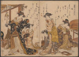 Yoshiwara Courtesans : a New Mirror Comparing the Calligraphy of Beauties (Yoshiwara keisei: Shin...